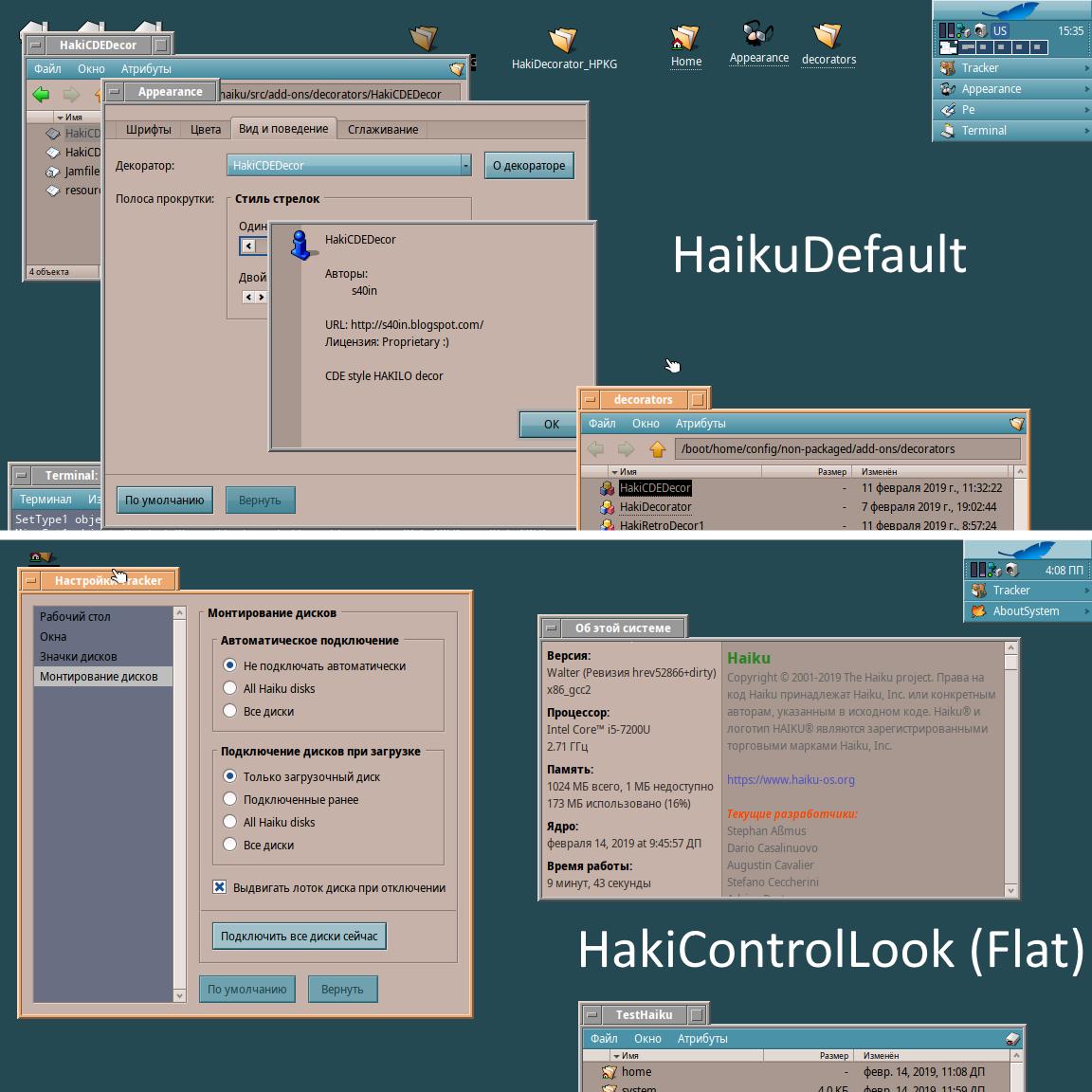 HakiControlLook_flat