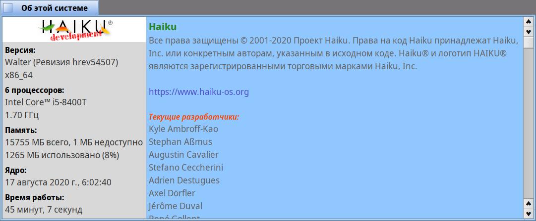 screenshot587