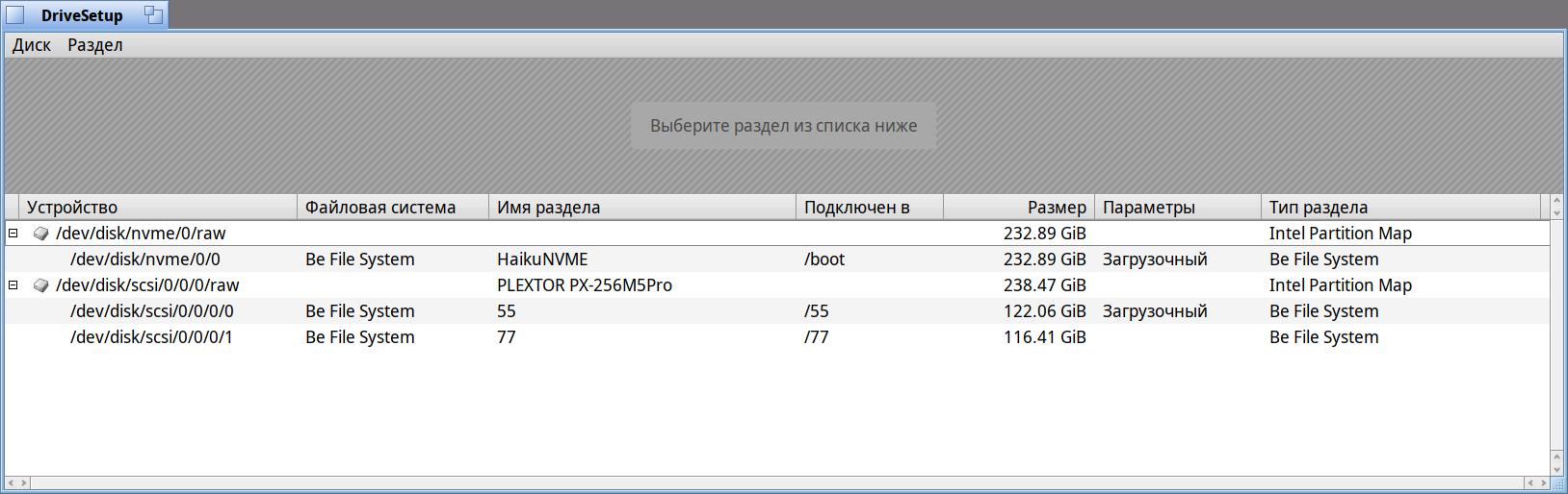 screenshot529