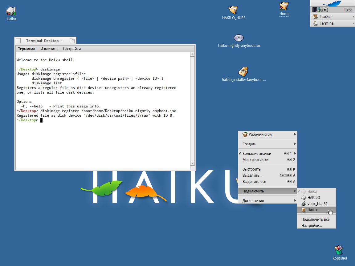 HakiloInstaller_diskimage